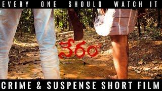 Neram Telugu Suspense Shortfilm 2017 || NAA Creations - YOUTUBE