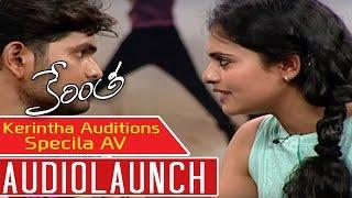 Specila AV on Kerintha Auditions At  Audio Launch    Sumanth Ashwin, Sri Divya    Mickey J Meyer - ADITYAMUSIC