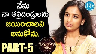 Kuchipudi Classical Dancer Yamini Reddy Exclusive Interview- Part #5  || Nrithya Yathra With Neelima - IDREAMMOVIES