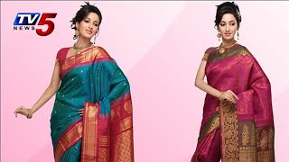 Gadwal Traditional look Saree : TV5 News - TV5NEWSCHANNEL