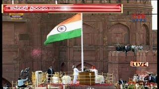 PM Narendra Modi Flag Hoisting At Red Fort | 72nd Independence Day | CVR News - CVRNEWSOFFICIAL