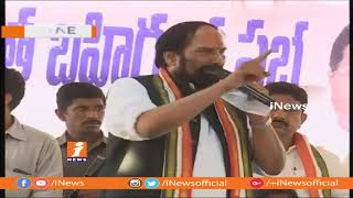 Telangana PCC Chief Uttam Kumar Reddy Speech At Congress Public In Jayashankar Bhupalpally | iNews - INEWS