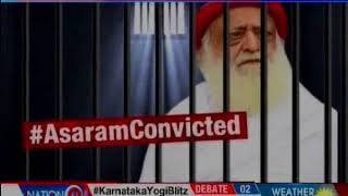 Court pronounces maximum punishment for Asaram; justice for God's sake? — Nation at 9 - NEWSXLIVE