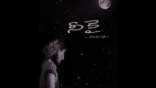 Neekai...Love for Life || Telugu Shortfilm - YOUTUBE