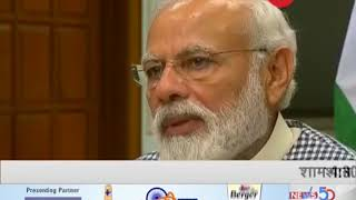 Morning Breaking: PM Modi will address 25 lakhs Chowkidars today - ZEENEWS