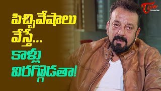 Hot Response by Sanjay Dutt About His Daughter - TELUGUONE