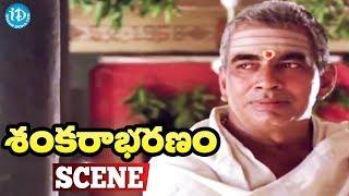 Sankarabharanam Movie Scenes - Shankara Sastry Decides To Do His Daughter Marriage - IDREAMMOVIES
