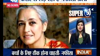 Super 50 : NonStop News | November 19, 2018 | 5:00 PM - INDIATV