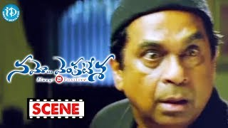 Namo Venkatesa Movie Scenes - Venkatesh Mocking Brahmanandam Comedy || Trisha - IDREAMMOVIES