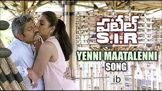 Patel SIR - Yenni Maatalenni song - idlebrain.com - IDLEBRAINLIVE