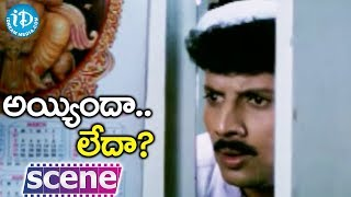 Ali and Geetha Romantic Scene - Ayyindha Ledha Movie || Romance Of The Day #410 - IDREAMMOVIES