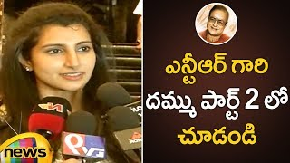 Nara Brahmani Says Balakrishna lived In The Character of NTR | NTR Kathanayakudu Movie | Mango News - MANGONEWS