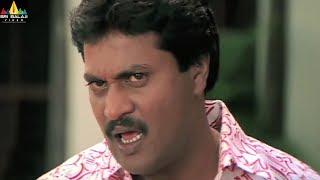 Sunil Comedy Scenes Back to Back | Attili Sattibabu LKG Movie Comedy | Sri Balaji Video - SRIBALAJIMOVIES