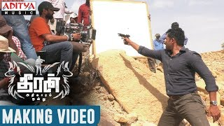 Theeran Adhigaaram Ondru Movie Making Video || Karthi, Rakul Preet || H.Vinoth || Ghibran - ADITYAMUSIC