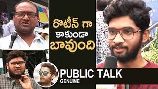 Chal Mohan Ranga Movie Genuine Public Talk | Nithin | Megha Akash | TFPC - TFPC
