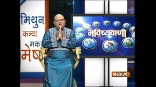 Bhavishyavani | September 21, 2018 ( Full ) - INDIATV