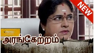 Arangetram 12-08-2014 – Puthuyugam TV Serial Episode 57