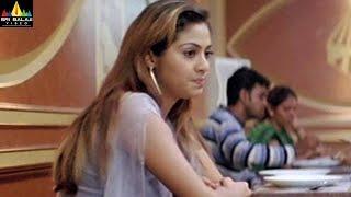 Priyasakhi Movie Madhavan and Sada at Restaurant Scene | Telugu Movie Scenes | Sri Balaji Video - SRIBALAJIMOVIES
