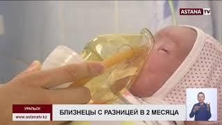 Женщина с двумя матками родила близнецов с разницей в 2 месяца