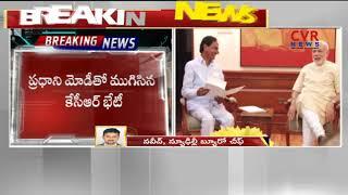 Telangana CM KCR Meets PM Narendra Modi   Discuss On Various Issues   CVR NEWS - CVRNEWSOFFICIAL