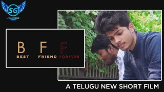Best Friends Forever(BFF) - New Telugu Shortfilm - YOUTUBE