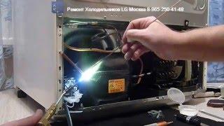 Ремонт Холодильника LG Замена компрессора