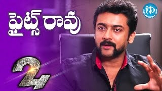 I Am Not Good With Action Sequence - Surya || #24 Movie || Talking Movies with iDream - IDREAMMOVIES