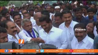 Congress Former Minister Mahender Reddy Join YSRCP In Presence Of YS Jagan   iNews - INEWS