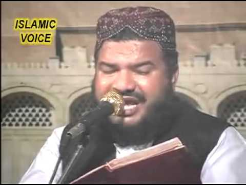 Islamic Voice Naat Rab Farmaya By Hanif Shahid   YouTube