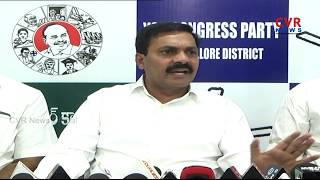 YSRCP MLA Kakani Govardhan Reddy Slams TDP Govt Over Nellore Framers Issues | CVR NEWS - CVRNEWSOFFICIAL