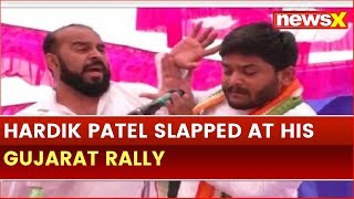 Hardik Patel Slapped at his Gujarat Election Rally in Surendra Nagar; Lok Sabha Elections 2019 - NEWSXLIVE