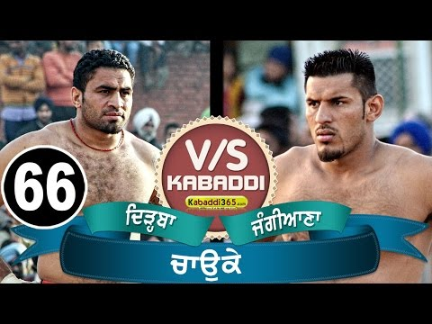 Dirba Vs Jangiana Best Match in Chauke (Bathinda) By Kabaddi365.com