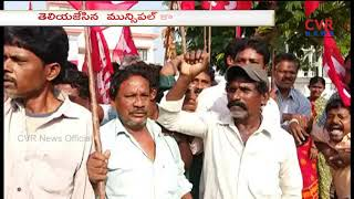 Municipal Workers Protest against GO.279 in Venkatagiri Municipal Office | Nellore District | CVR - CVRNEWSOFFICIAL