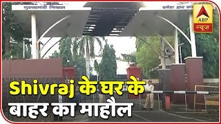 Take a look at the buzz outside Shivraj Singh Chouhan's house - ABPNEWSTV