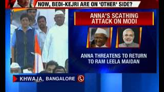 Now, Bedi-Kejri are on 'other' side? - NEWSXLIVE