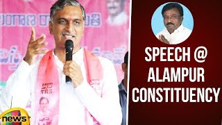 Harish Rao Appealed to the People to Elect Abraham from Alampur Constituency | #TelanganaElections - MANGONEWS