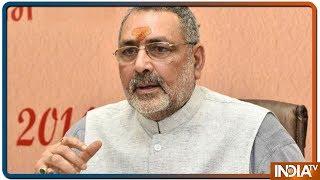 Giriraj Singh सीट बदले जाने से नाराज़, Amit Shah से मांगा मिलने का समय - INDIATV