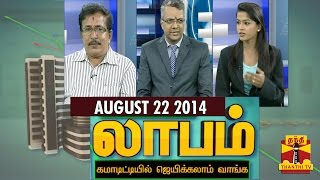 Laabam 22-08-2014 Thanthi TV Show