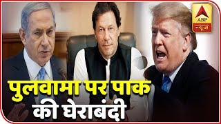 American president Trump asks Pakistan to take action against terrorists - ABPNEWSTV