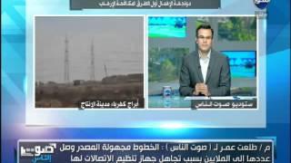 """بالفيديو.. طلعت عمر: رئيس جهاز الاتصالات على رأسه """"بطحة"""""""