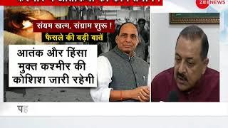Govt now seeks to protect Amarnath yatris from terror: Jitendra Singh - ZEENEWS