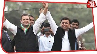 After BSP, Samajwadi Party Now Extends To Congress In Madhya Pradesh | Breaking News - AAJTAKTV