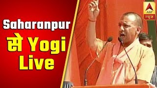 PM Modi's Work Speaks For Itself: UP CM Yogi Adityanath | ABP News - ABPNEWSTV