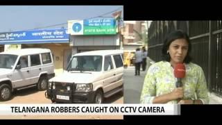 A bank robbery to make bombs? NIA investigating Burdwan-Telangana link, say sources - NDTV