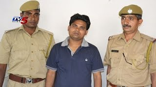 Another Major Duty For Ananthapur Police : TV5 News - TV5NEWSCHANNEL