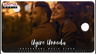 Uyire Unnodu Independent Music Video Promo FT.Anupama Parameswaran, Yazin Nizar - ADITYAMUSIC