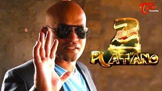 5star 2 Platano || Telugu Short Film 2017 || Directed by Manivannan || #ShortFilms2017 - TELUGUONE
