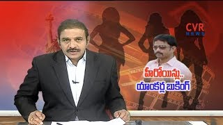 Tollywood America S**x Racket | notice to 100 Tollywood Actors and Actress | CVR News - CVRNEWSOFFICIAL