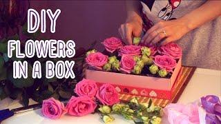 Цветочная композиция на День рождения | Flowers In а Box DIY