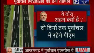 2019 के चुनावों के लिए पीएम मोदी का 2 दिन का यूपी दौरा शुरू - ITVNEWSINDIA